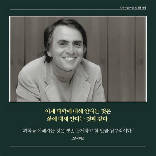 위대한과학_카드뉴스-12.jpg