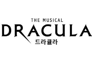 죽음을 초월한 판타지 로맨스 대작, 뮤지컬 <드라큘라> | YES24 채널예스