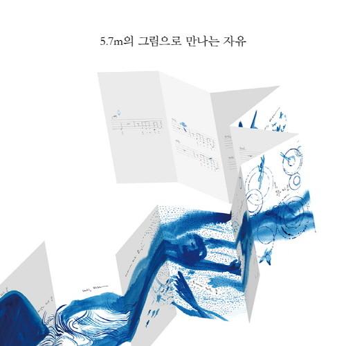 물이되는꿈카드뉴스8.jpg