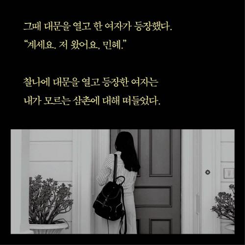 살인자의쇼핑몰_카드뉴스07.jpg