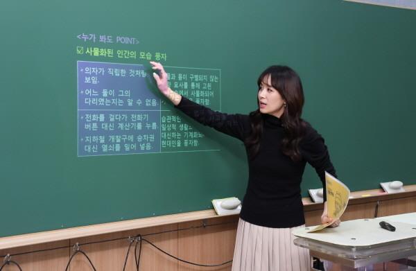 윤혜정선생님_(5).jpg
