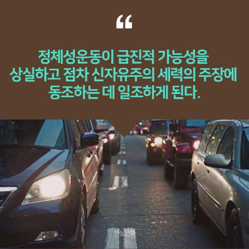 채널예스_9.jpg