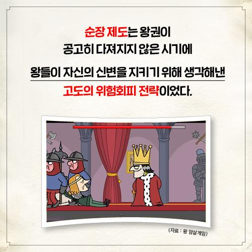 카드뉴스_경제학자의인문학서재_500px12.jpg