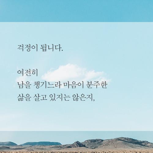 행복연습 카드뉴스-예스4.jpg