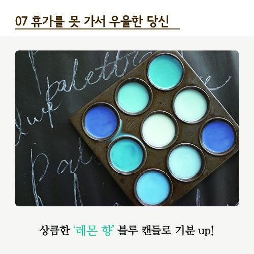 향기클래스 카드뉴스8.jpg