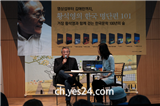 http://image.yes24.com/images/chyes24/황/석/영/소/황석영소설학교07.jpg
