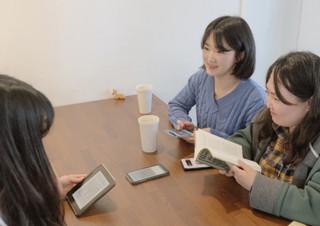 [독립 북클러버] 청춘의 책탑 - 『우리와 당신들』 | YES24 채널예스