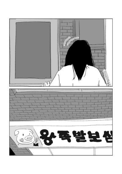 올해의미숙_010.jpg