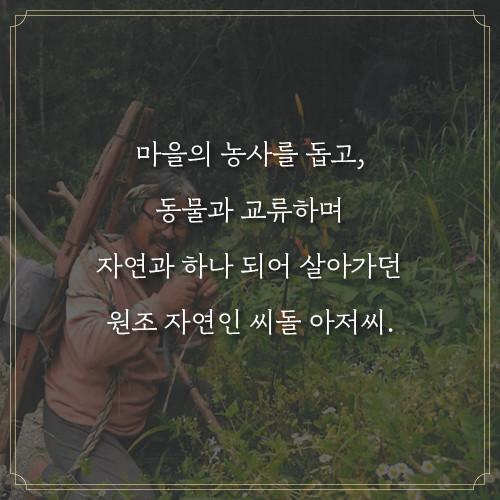 예스_요한씨돌용현_500x500_4.jpg