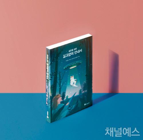 정이현의-오늘-살-책_01-1.jpg