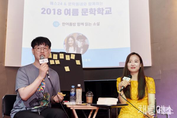 최은영-김중혁-(46).jpg