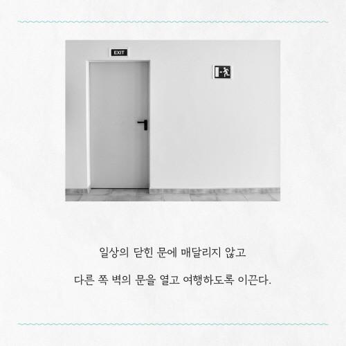 고민대신리스트 (3).jpg