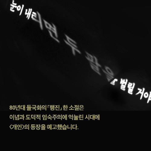 이한줄의가사_예스24_카드리뷰(710X710)3.jpg