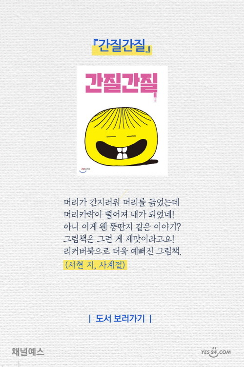 배너_그림책-카드뉴스_06.jpg