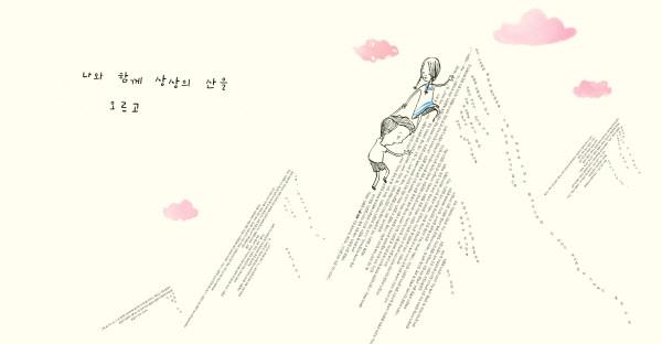 책의아이_본문(고해상cmyk-yes24)3.jpg
