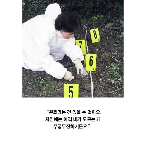 꽃은알고있다_카드뉴스16.jpg