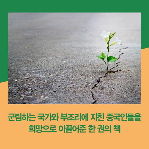 국가의품격-카드뉴스800-8004.jpg