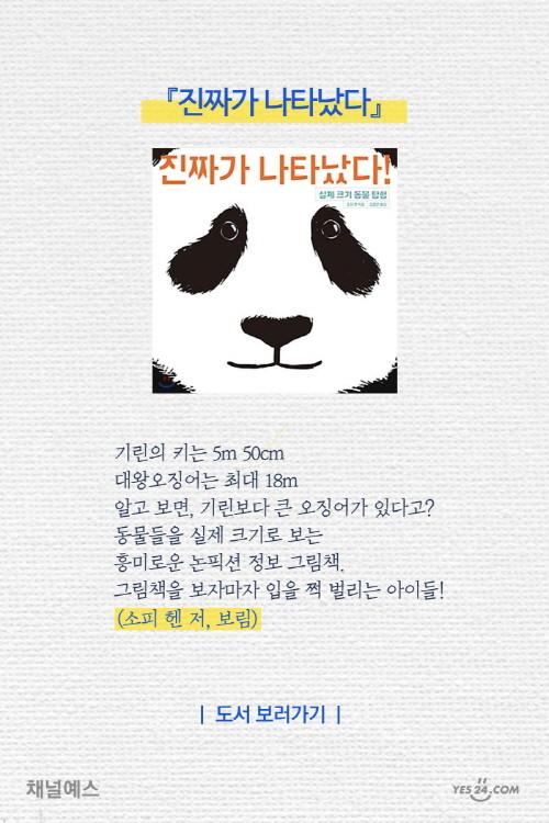 배너_그림책-카드뉴스_02.jpg