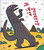 김용균.jpg
