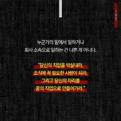 두번째명함_문화산책21.jpg