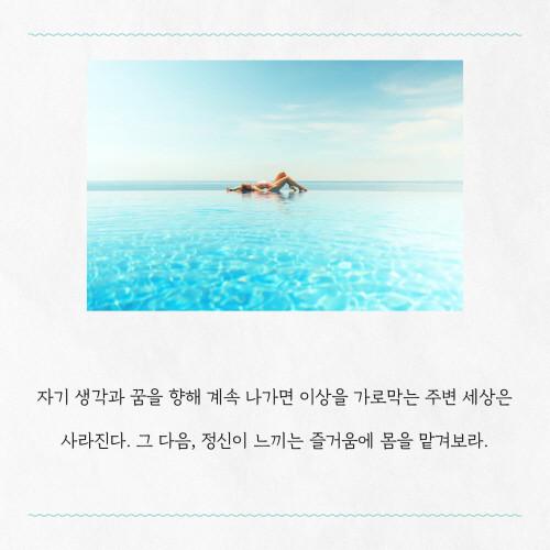 고민대신리스트 (4).jpg