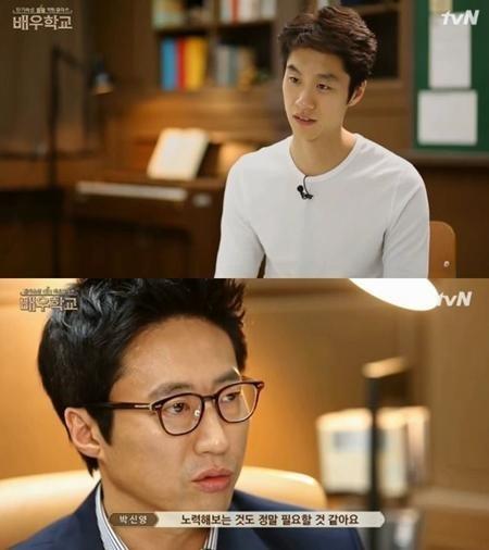 사진_ tvN [배우학교]의 한 장면.jpg