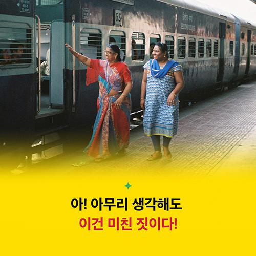 인도여행-카드뉴스_06.jpg