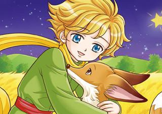 [어린 왕자] 전 세계가 사랑한 가장 아름다운 이야기 | YES24 채널예스