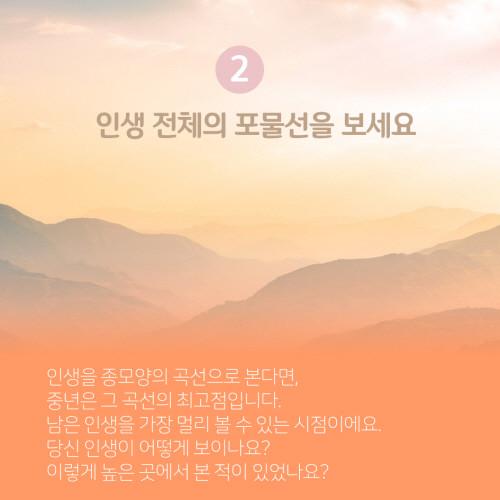 중년잠시_서점 (7).jpg