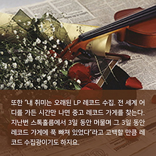 크기변환_하루키-카드뉴스-3.jpg