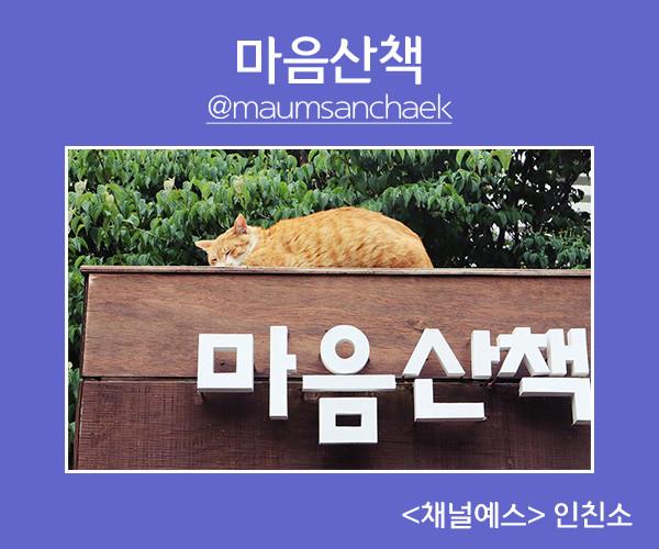 사진1_배너_인친소_.jpg