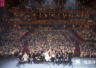 뮤지컬 <더데빌> 중국 진출! 1800석 가득 채우며 중국에서 성공적인 첫 걸음 | YES24 채널예스