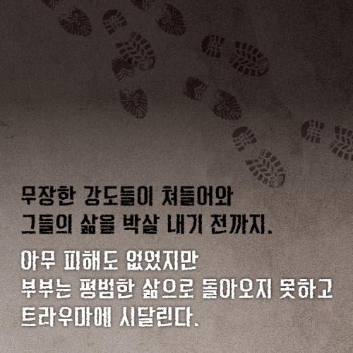 아파트먼트-카드뉴스3.jpg