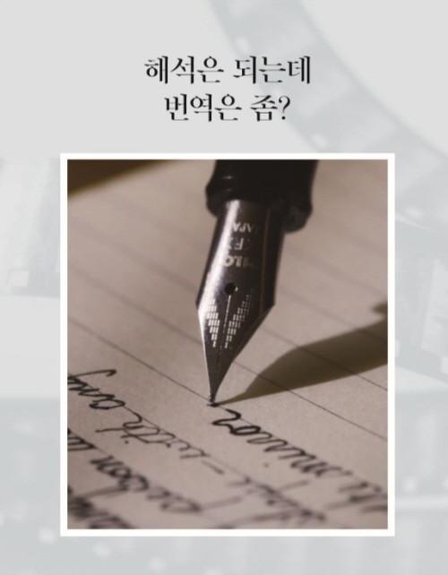 황석희 4월호.JPG