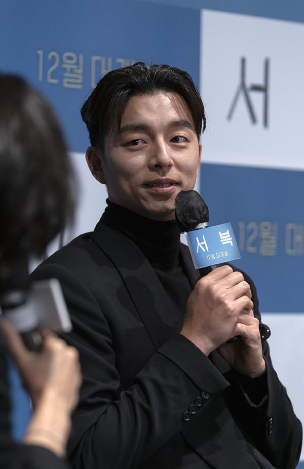[현장취재] 공유, 박보검 반전 눈빛 언급 '악역에 어울려?'