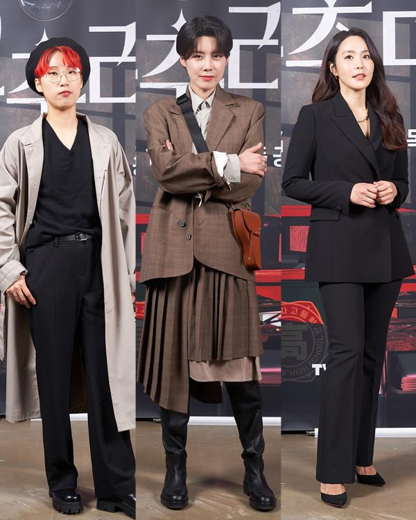 [스타 패션] 장도연-재재-박지윤, 추리단 패션 어때요?