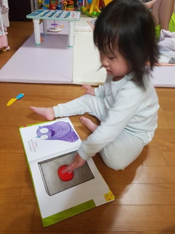 아이의호기심을자극하는참여형그림책강추