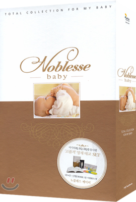 Noblesse Baby 노블리스 베이비