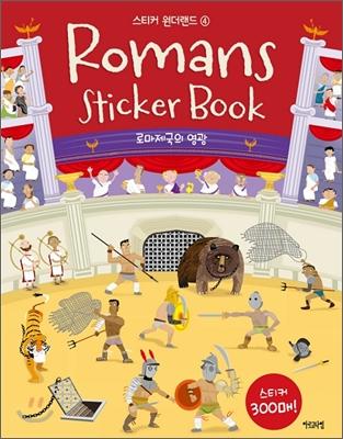 스티커 원더랜드 4. Romans Sticker Book
