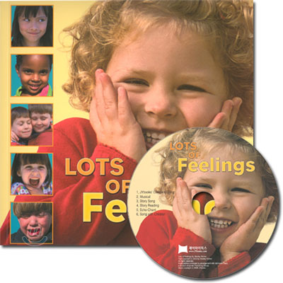 [노부영]Lots of Feelings (Paperback & CD Set)