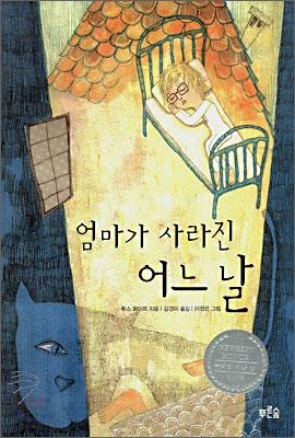 book cover
