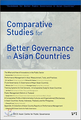 Comparative Studies for Better Governance in Asian Countries