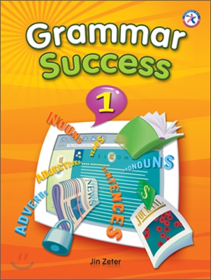 Grammar Success 1 : Student Book
