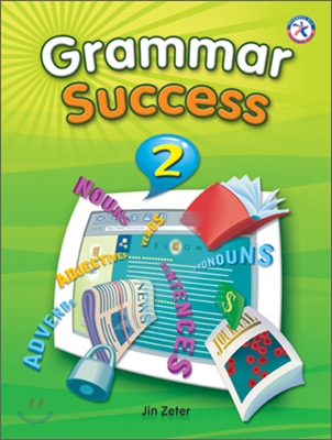 Grammar Success 2 : Student Book