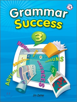 Grammar Success 3 : Student Book