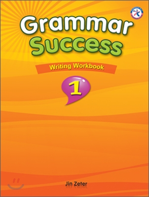 Grammar Success 1 : Writing Workbook
