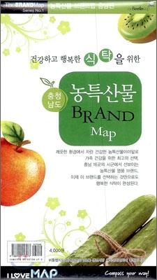 농특산물 브랜드 맵
