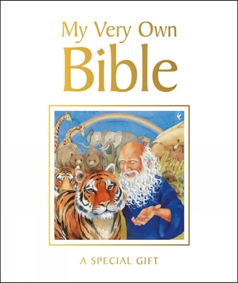 My Very Own Bible: A Special Gift