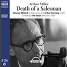 ��� ��������� ����(Death of a Salesman) 1