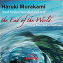 ������ ���� �ϵ庸�ϵ� ������� (Hard Boiled Wonderland and the End of the World) 11